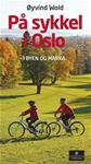 010714_Oyvind_Wold_books_1