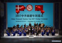The 2017 China-Denmark Tourism Year wrapped up with a gala closing ceremony in the Danish capital city of Copenhagen on 5 December at the Royal Theatre