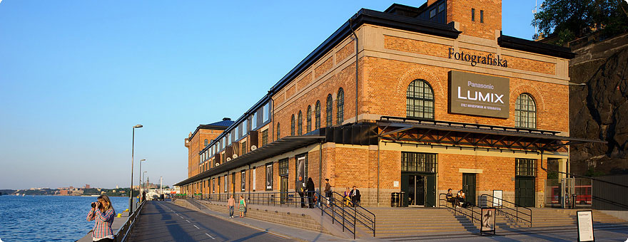 Södermalm Artistic Center in Stockholm